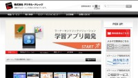 KnowledgeDeliver5(パッケージ)