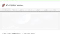 SAPANetworks.
