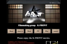 K-FRONT(ケーフロント)