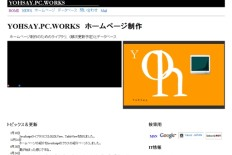YOHSAY.PC.WORKS