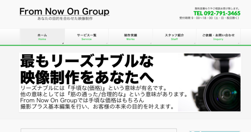 From Now On Group