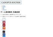 Canopus Sounds