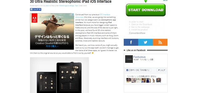 30 Ultra Realistic Stereophonic iPad iOS Interface