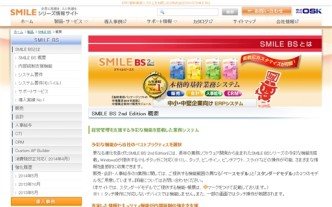 SMILE BS 2nd Edition