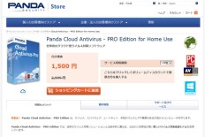 Panda Cloud Antivirus - PRO Edition for Home Use
