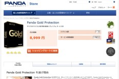 Panda Gold Protection