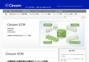 Cincom ECM