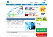 FileDock無償版
