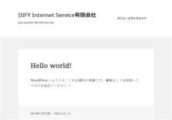 DIFY Internet Service有限会社のサイト