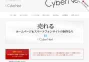 Cybernext