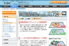 MAP-STAR WebGIS