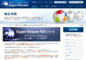 SuperStream-NXシリーズ