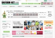 UNIFORM-NET.com