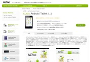 ALYac Android Tablet