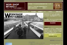 WORKSHOPMIYAKOJI