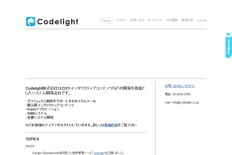 Codelight