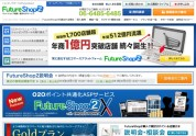 FutureShop2 GOLD