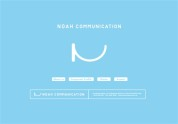 NOAHCOMMUNICATION