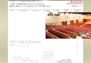 KFC Hall & Rooms:Room 101
