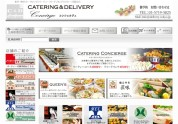 CATERING&DELIVERY