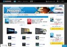 Power DVD Expert4