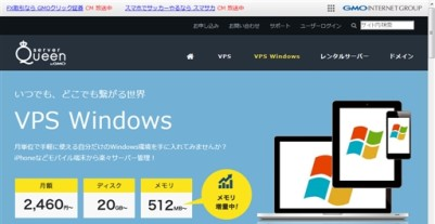 ServerQueen VPS Windows QV-03