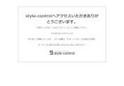 style-control-WEB