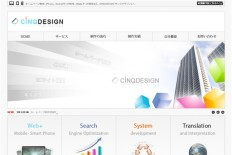 CINQDESIGN