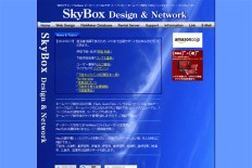 SkyBox Design & Network