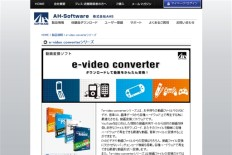 e video converter for android