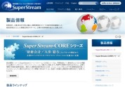 SuperStream-COREシリーズ