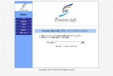 Frontier Soft