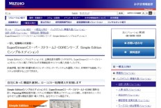 SuperStream-COREシリーズ Simple Edition