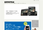 OFFSTYLE