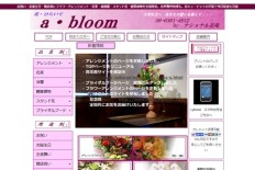 a・bloom