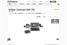 Video Canvas DV-7G