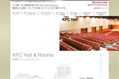 KFC Hall & Rooms:KFC Hall 2nd