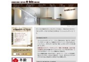 CONCIERGE OFFICE e-bis MEIEKI