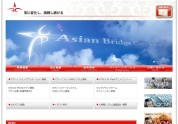 Asian Bridge