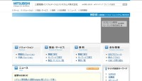 M1 for Windows Light版