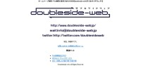 doubleside-web
