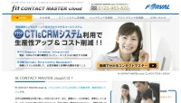 fit CONTACT MASTER cloud