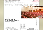 KFC Hall & Rooms:Room 111