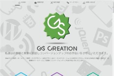 GS Creation