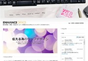 enhanceoffice