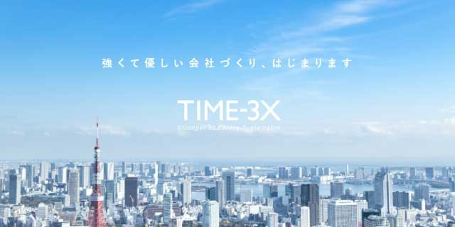 「TIME-3X」