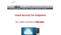Cloud Security for Endpoints