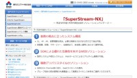 SuperStream-NX-Smart