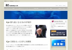 「LOW PRICE WEB SOLUTIONS」がモットーの頼れる群馬の会社のサイト