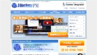 SI Object Browser PM 20(パッケージ)